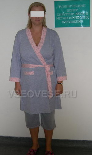 Операция СЛИВ - ФОТО - до операции - вес 84 кг, рост 169 см.